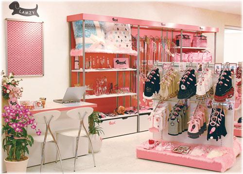 LAMZY直営店(ららぽーと)